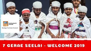 7 Gerae Seelai | Badaga Hethae Song | Badaga Devotional Song