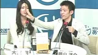 MC:大東萌 ゲスト:蔭山洋介(スピーチライター、パブリックスピーキ...