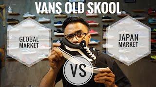 #revsnkrs Beda Vans japan market dengan Vans global Market