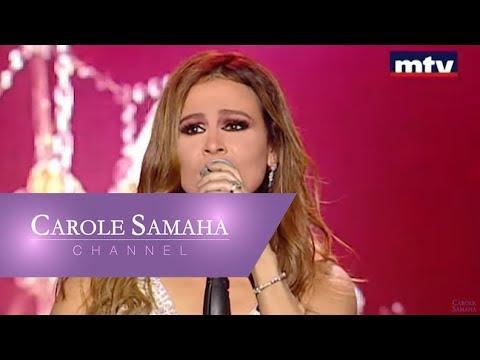 Carole Samaha - Kan ya makan/Ana baacha'ak [Live A La Chandelle Concert 2017]