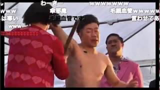 http://live.nicovideo.jp/watch/lv305812168 画質の悪さはご寛容くださ...