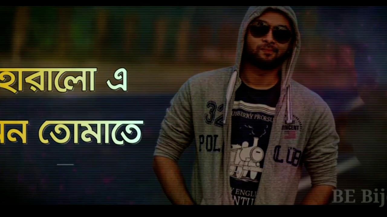 Download Hridoy khan/ তোমায় পেয়েছি কি সখধনে// Bangla song/ BE Bijoy