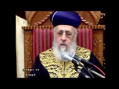 """סיפור - הנידוי של מרן - הראשון לציון הרב יצחק יוסף שליט""""א - ויצא תשע""""ז"""