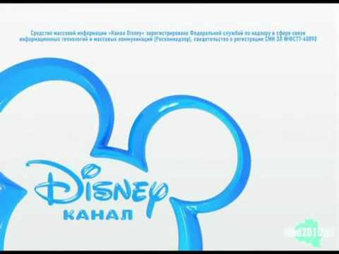 Disney Channel Russia - new spring ident