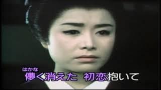 美空ひばり のれん一代(カラオケ) C/W 遊侠ながれ笠 作詞=三浦康照 ...