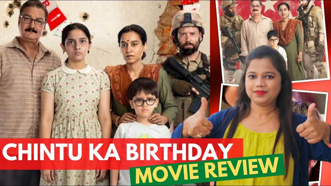 Chintu Ka Birthday Movie Review 2020 Vinay Pathak Aib Tillotama Shome Cinetastic Amita Youtube