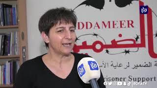 مطالبات بعدم تداول بيان نشره الاحتلال حول ضلوع أسرى في عملية عين بوبين (19/12/2019)