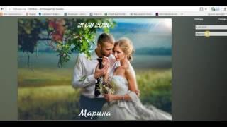Макет для магнита на свадьбу|Как сделать надпись на фото самому?