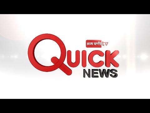 Punjab Quick News 21 May : ਲਾਲੀ ਮਜੀਠੀਆ ਦਾ ਬਿਕਰਮ ਦੇ ਪਰਿਵਾਰ 'ਤੇ ਸ਼ਬਦੀ ਵਾਰ