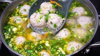Суп который понравится ВСЕМ особенно сейчас после праздника