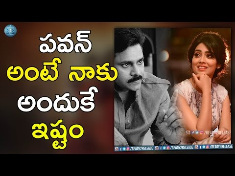 Thumbnail: Shriya Saran Shocking Comments On Pawan kalyan | Katamarayudu Pre release Event | Ready2release