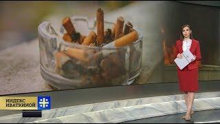 О таком Минздрав не предупреждал: где курить, если везде запретили