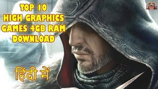 Top 10 Best PC Games for 4GB RAM | Medium and High Graphics | Hindi HD