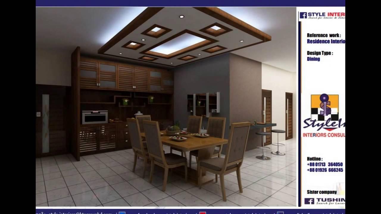 Style interiors bangladesh dinning room design youtube for Bangladeshi interior design room decorating