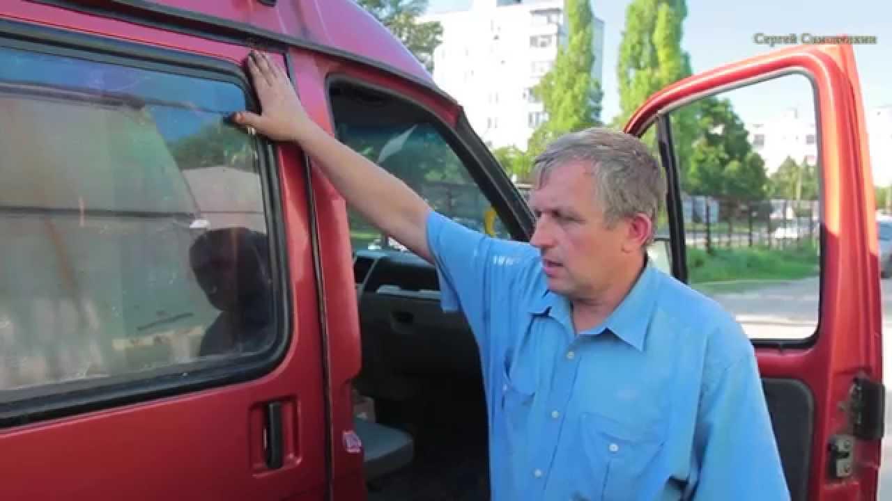 Ремонт газели своими руками видео фото 587