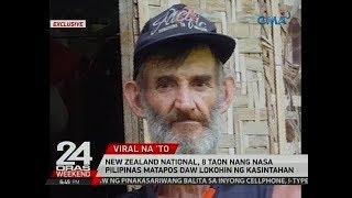 24 oras new zealand national 8 taon nang nasa pilipinas matapos daw lokohin ng kasintahan