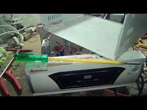 Microtek Inverter Repair at Home Part 1 (Hindi)