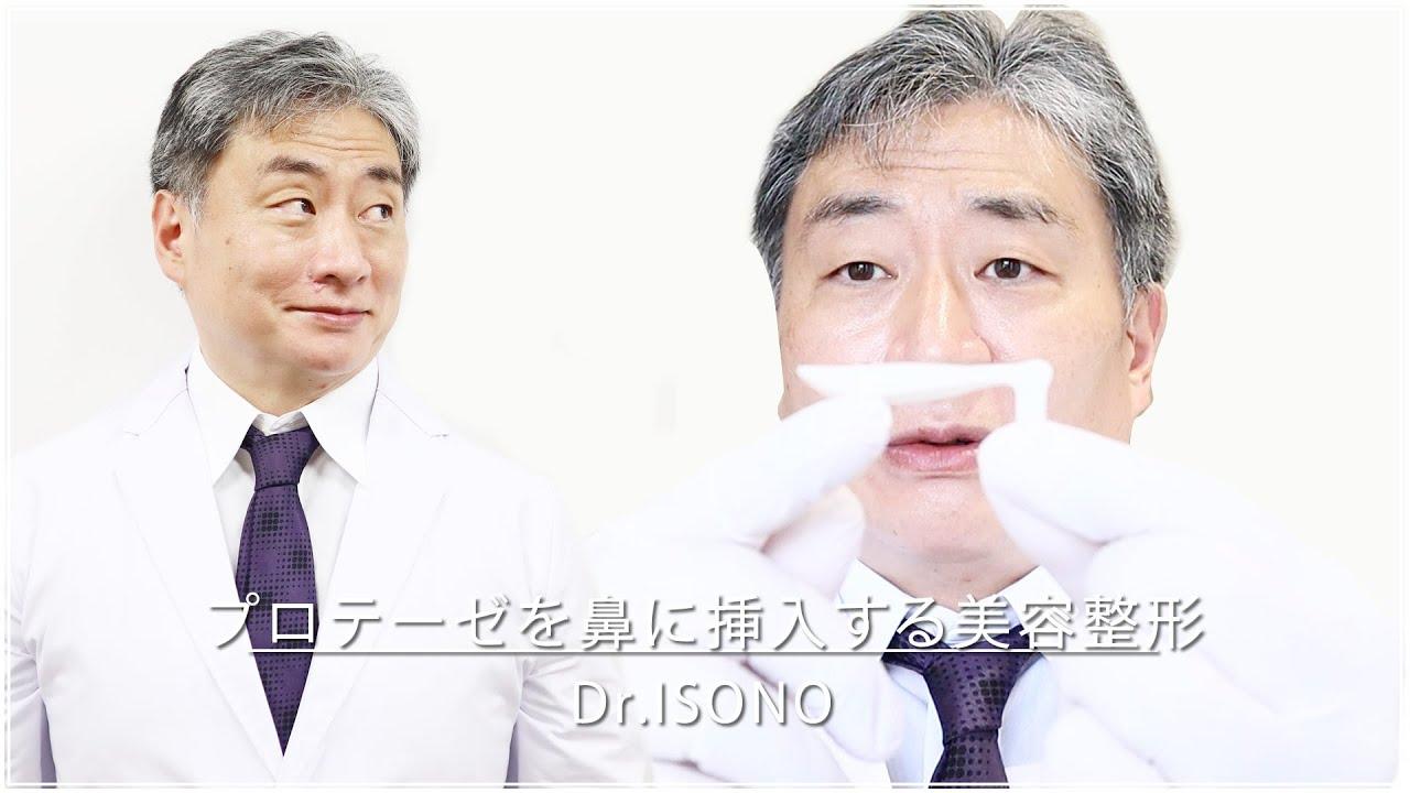 外科 共立 美容