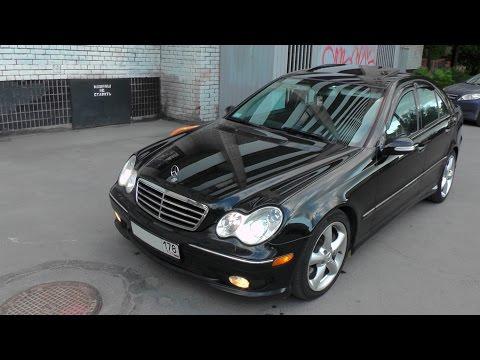 Выбираем б у авто Mercedes Benz C230 W203 бюджет 300 500тр