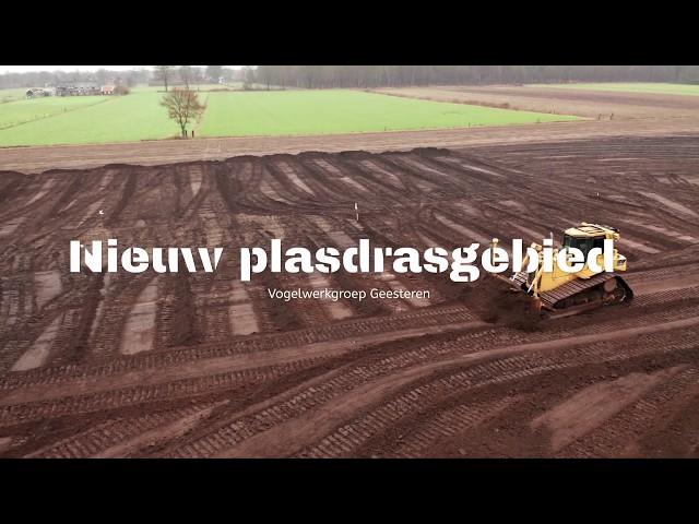 Nieuw plasdrasgebied bij Geesteren