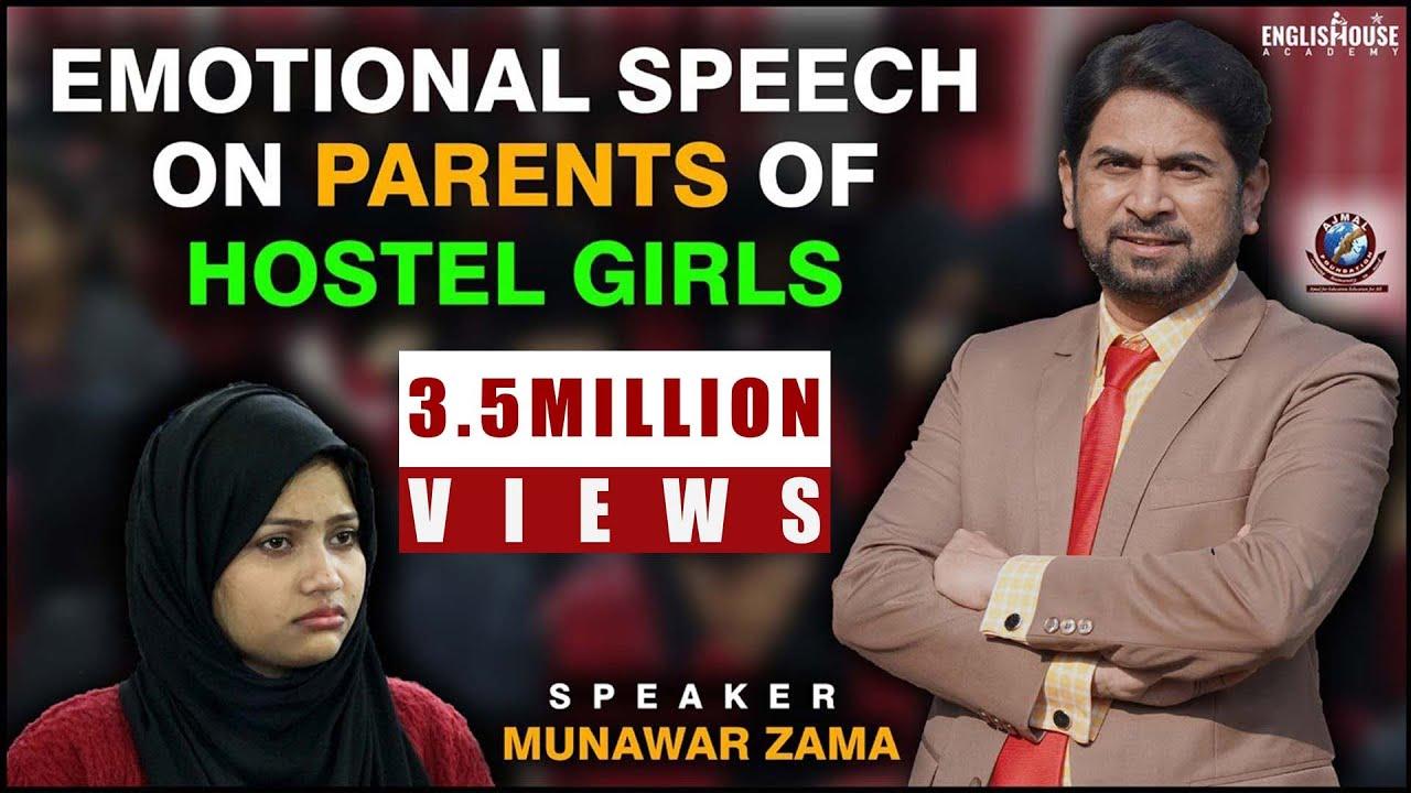 Download Best Motivational Speaker In India Munawar Zama's Speech On Parents & Hostel Girls Ajmal Foundation