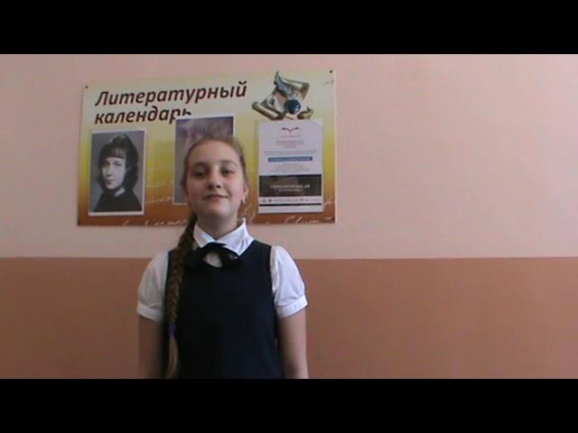 Изображение предпросмотра прочтения – КсенияЛагода читает произведение «В сквере» М.И.Цветаевой