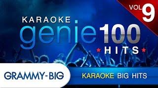 KARAOKE BIG HITs : คาราโอเกะเพลงฮิต Vol.9 (Genie 100 Hits)