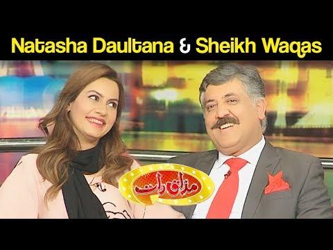 Mazaaq Raat - 20 September 2017  - Dunya News