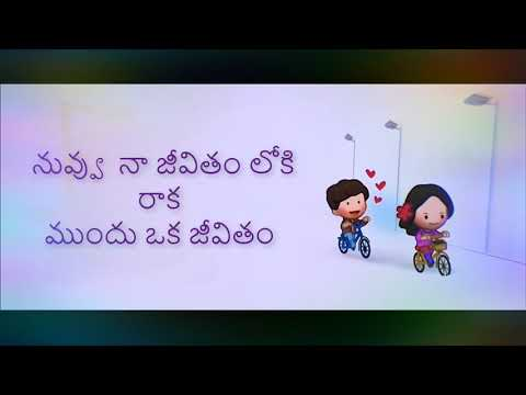 Nani love letter /majnu/#