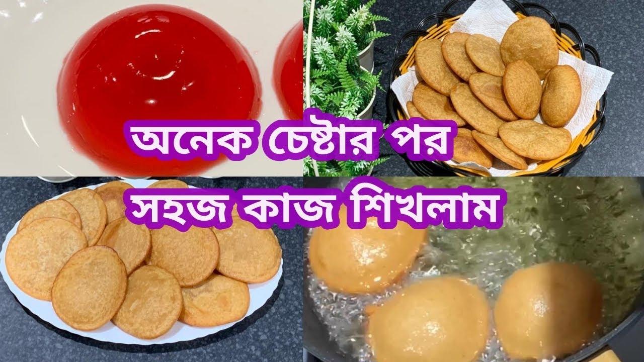 তেলের পিঠা | জেলি রেসিপি | Teler Pitha Recipe | Jelly Recipe Bangladeshi