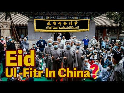 How Muslims  Celebrate Eid ul Fitr In China   Eid Festival In 🇨🇳   Uyghur Muslims In Xinjiang🇨🇳