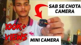Security spy mini camera | unboxing and review | only 100rs |  (click bait)