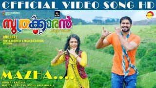 Mazha Official Song HD | Film Soothrakkaran | Niranj Maniyanpilla Raju | Varsha Bollamma