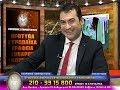 Γνωριμίες ΠΑΜΠΟΥΛΙΔΗΣ 14/11/18 VIP DATING CLUB - HIGH TV