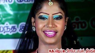 Tamil Record Dance 2018 / Latest tamilnadu village aadal paadal dance / Indian Record Dance 2018 219