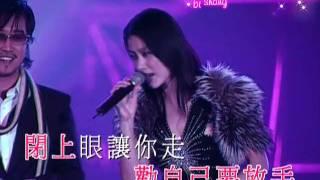 [C-Zone] Ji shi ben - Cuốn nhật ký - Trần Tuệ Lâm ( live )