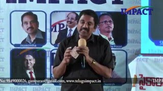 Nothing Comes free by Squadron Leader Jayasimha at IMPACT Hyderabad 2016