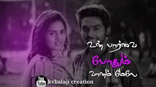 Darling Tamil Movie Download In Tamilrockers HD Video Download