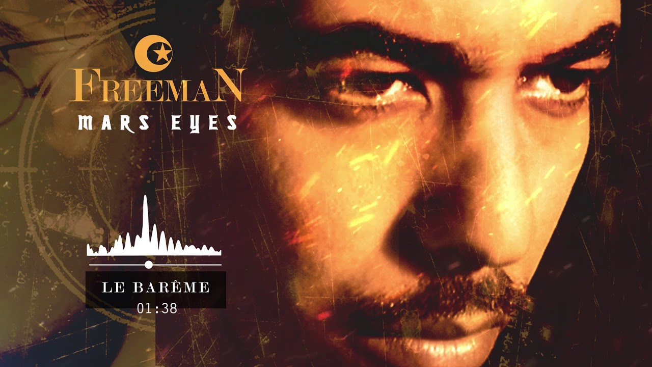 Freeman - Le Barême (Audio Officiel)