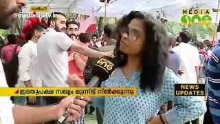 JNU election | ജെ.എന്.യു വിദ്യാര്ത്ഥി യൂണിയന് തെരഞ്ഞെടുപ്പില് വോട്ടെണ്ണല് തുടരുന്നു