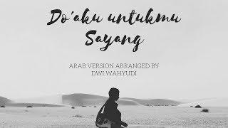 "Arabic Version Of ""DOAKU UNTUKMU SAYANG"" (Wali)   Dwi Wahyudi Digital Hadroh + Liric"