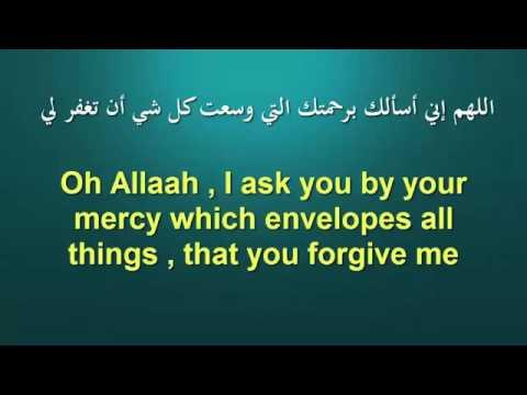أدعيه اسلاميه مترجمه بالإنجليزي Youtube