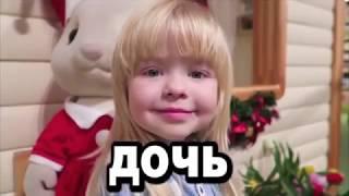 Ева Смирнова   Звезда шоу лучше всех   Вайны