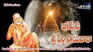 Jagadguru Sri Shirdi Saibaba (జగద్గురు శ్రీ షిర్డీ సాయిబాబా) || Telugu Movie || B.V. Reddy, Suman
