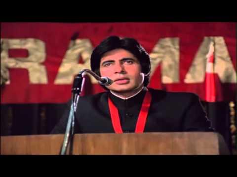 Sisila Speech by Amitabh Bachchan