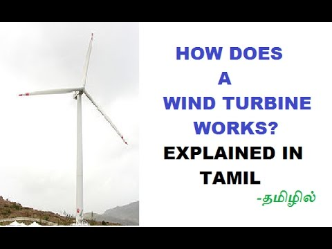 How Does Wind Turbine Works ? Explained In Tamil(தமிழ் )