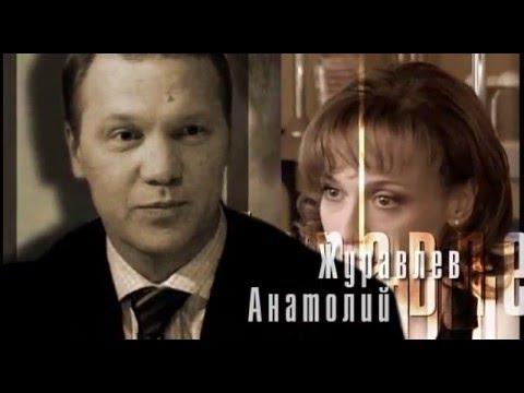 Параллельно любви 6 серия из 8 2004г