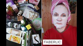 Faberlic Все нужное и много масок заказ по каталогу 3 ОльгаРоголева