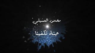 ❤ جنة تكفينا احنا وخلاص ❤