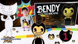 ЯРИК и ФРИСК играют в БЕНДИ и ЧЕРНИЛЬНАЯ МАШИНА Часть 1 Обзор игры Видео для детей